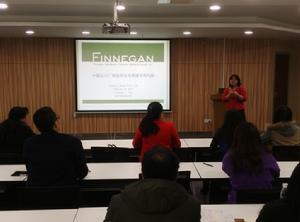 南京高新区举办知识产权沙龙活动