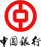 金融机构:中国银行