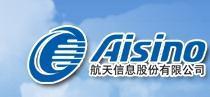 江苏爱信诺航天信息科技有限公司