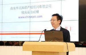南京高新区生物医药谷举办知识产权主题沙龙